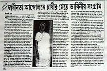 Bengali language movement in India - Wikipedia