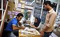 Invitation card shops in Tehran 13.jpg