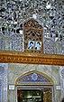 IranShirazShahCheraghMausoleum3.jpg