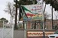 Iran IMG 3059 Iran (2343385176).jpg