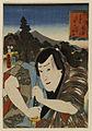 Ise-Kane - Tokaido Gojusan Tsugi no Uchi - Walters 95758.jpg