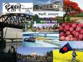 Ishwardi, Bangladesh.png