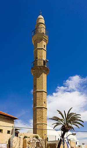 Mahmoudiya Mosque - The minaret