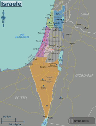 Cartina Giordania E Israele.Israele Wikivoyage Guida Turistica Di Viaggio