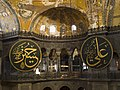 Istanbul PB086171raw (4117210650).jpg