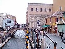 Italia mura.jpg