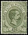 Italyparcel10cent1884.jpg