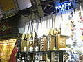 Item showing in Grand Bazaar in Istanbul 05.JPG