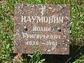 Ivan Naumovych grave.jpg