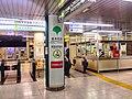 Iwamotocho station ticket gates - Nov 2017.jpg