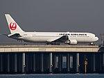 JA8987 (aircraft) Ukishima-cho Park.jpg