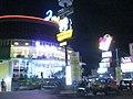 JATOS - Jatinangor Town Square - panoramio.jpg