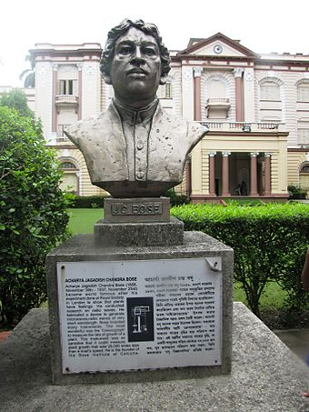 Bust of Acharya Jagadish Chandra Bose which is placed in the garden of Birla Industrial & Technological Museum JC Bose bust BITM.JPG