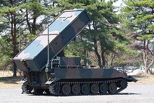 JGSDF Type92 Mine clearing vehicle 20120408-03.JPG