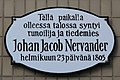 JJ Nervander sign 1.jpg