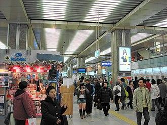 Tennōji Station - Concourse of JR Tennōji Station before renovation