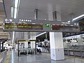 JR Hakata station - JR 博多駅 - panoramio (7).jpg