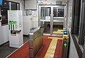 JR Hakodate-Main-Line Inaho Station Gates (Otaru・Kutchan direction street).jpg