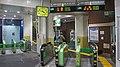 JR Sobu-Main-Line Ryogoku Station East Gates.jpg