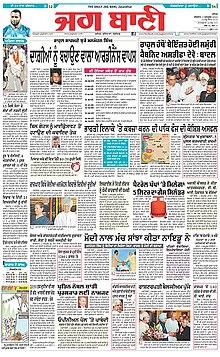 Daily ajit newspaper punjabi font download