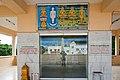 Jain Temple, Devlali - panoramio (6).jpg