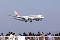 Japan Air Lines, JL816, Boeing 787-8 Dreamliner, JA821J, Arrived from Taipei, Kansai Airport (17000491880).jpg