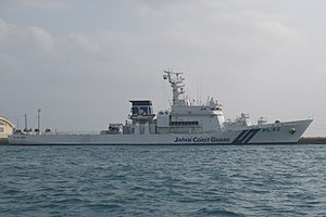 Japan Coast Guard PL82 Nagura at the Port of Ishigaki.jpg