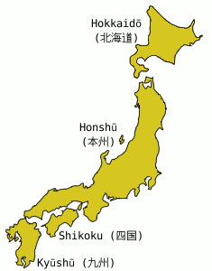 Japan main islands