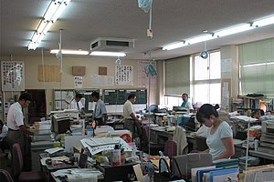 Secondary education in Japan - A teachers' room at Onizuka Junior High School in Karatsu, Japan (classes usually stay in one place and teachers move each period)