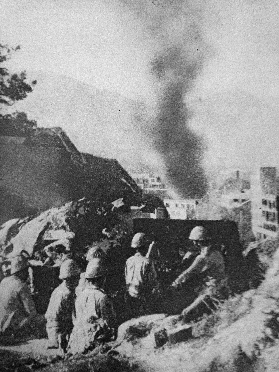 Japanese Artillery Firing at Hong Kong, WWII