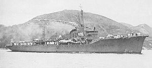 Hatsutaka-class minelayer - Image: Japanese minelayer Hatsutaka 1939