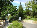 Jardin botanique de Nice - Entrée.jpg