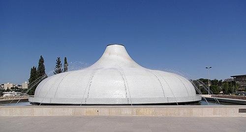 イスラエルにある聖書館