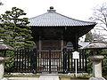 Jigendo (Otsu)1.jpg