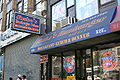 Jimbos in Harlem.jpg