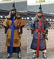 Joseon Dynasty archer.jpg