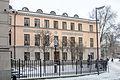 Judiska församlingens hus, Stockholm.JPG