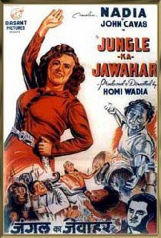 Jungle Ka Jawahar - Image: Jungle Ka Jawahar