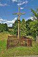 Kříž na východ od obce, Horní Štěpánov, okres Prostějov.jpg