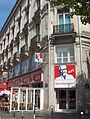 KFC restaurantin Paris, July 22, 2006.jpg