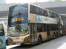 KMB Route 307A.JPG