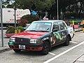 KU2080(Urban Taxi) 06-01-2018.jpg