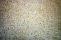 KV15 Tomb of Seti II (9794945573).jpg