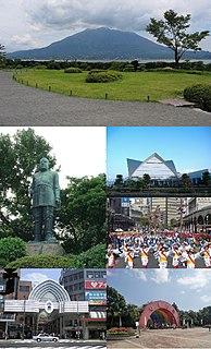 Kagoshima Core city in Kyushu, Japan