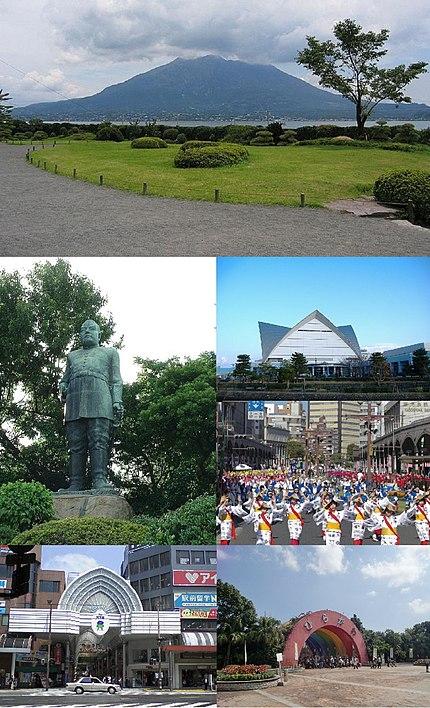 仙巌園から桜島を望む/西郷隆盛像/いおワールドかごしま水族館/おはら祭/天文館/平川動物公園
