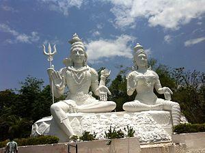 Kailasagiri - Image: Kailasagiri