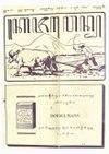 Kajawen 55 1928-07-11.pdf