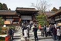 Kamo-wakeikazuchi-jinja23n4272.jpg