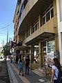 Karabakh Hotel in Kars.jpg