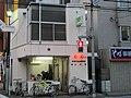 Karasuyama Koban.jpg